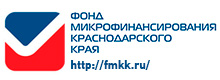 Фонд микрофинансирования Краснодарского края